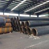 山西聚氨酯地埋保溫管道,預製聚氨酯保溫管