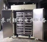 印制电路板专用烘箱 线路板烘箱 PCB印制板烤箱