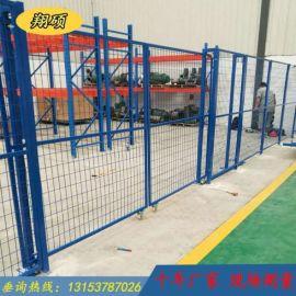 邹城工厂车间隔离网FHW03东阿厂区设备隔离网山东仓储设备厂家