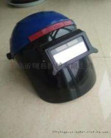 氩弧焊变光 防护面罩