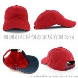 棒球帽水洗棉成人棒球帽 中國YE129彎額帽