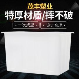 K400L-2长塑料方箱水产印染箱储物箱耐腐蚀