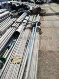 上海347H不锈钢管无缝管