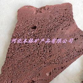 供应小孔火山石板材 定制玄武岩板材 黑色乱拼板材