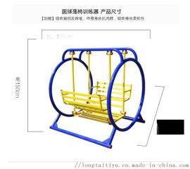 河南三门峡青少年健身器材哪里买三人扭腰器