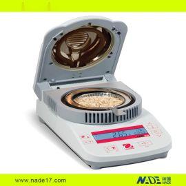OHAUS美国奥豪斯MB23红外加热水分测定仪进口