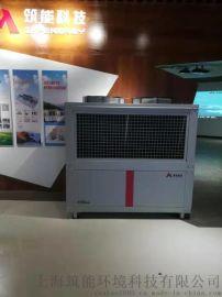 商用超低温空气能热泵报价 空气能热泵采暖地暖