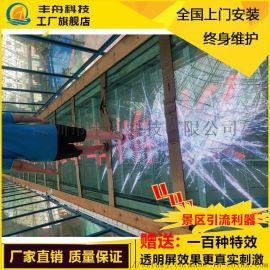 **碎裂玻璃栈道LED屏户外防水触控