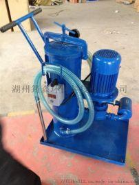 滤油小车 单筒滤油车 移动滤油车 KSB-DT