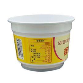 350毫升冷饮杯 一次性环保塑料甜点杯