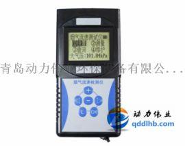 管道烟气测量 烟气流速检测仪