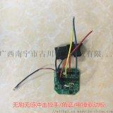 直流鋰電無刷電錘驅動板 無刷無霍爾電機 電動工具配件