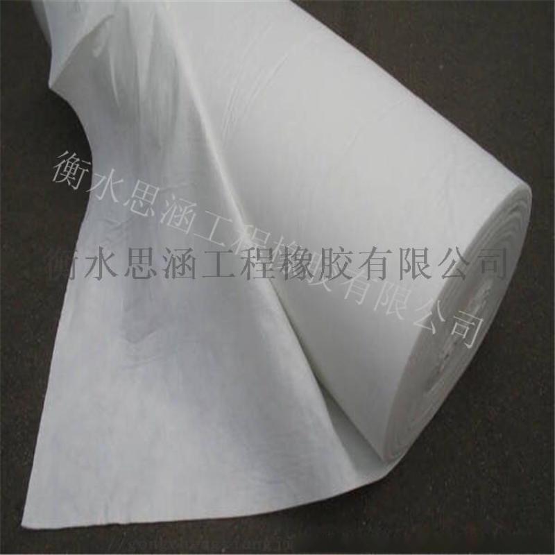 直销土工布 短纤土工布 白色养护土工布 可定做