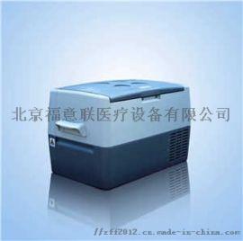 带电源的冷冻试剂运输箱