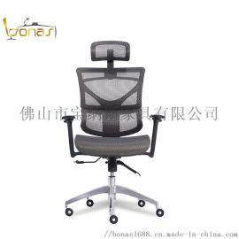 人体工学椅可躺午休办公椅主播椅子护腰透气网椅职员椅