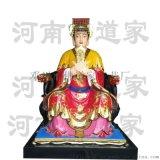 东岳泰山爷 1.3米五岳大帝神像 五峰山奶奶雕像