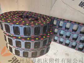 钢筋设备塑料工程拖链 济宁嵘实工程拖链