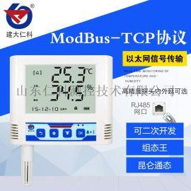POE以太网型RJ45网口 温湿度数据记录仪