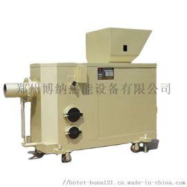 优质辽宁机械生物质气化燃烧器秸秆生物质燃烧机