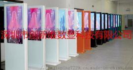 创新维吉林菇凉显示设备厂家,延吉市55触摸一体机