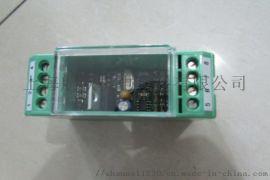 ATR信號變送器VM114