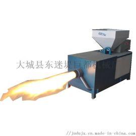 生物质木片燃烧机图片  生物质颗粒燃烧机厂家