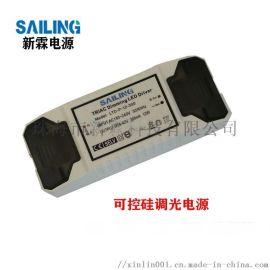 LED恆流調光碟機動可控矽調光電源