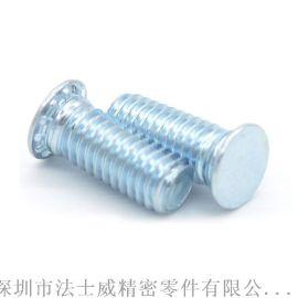 FH镀锌压铆螺丝M2.5-M8大量现货