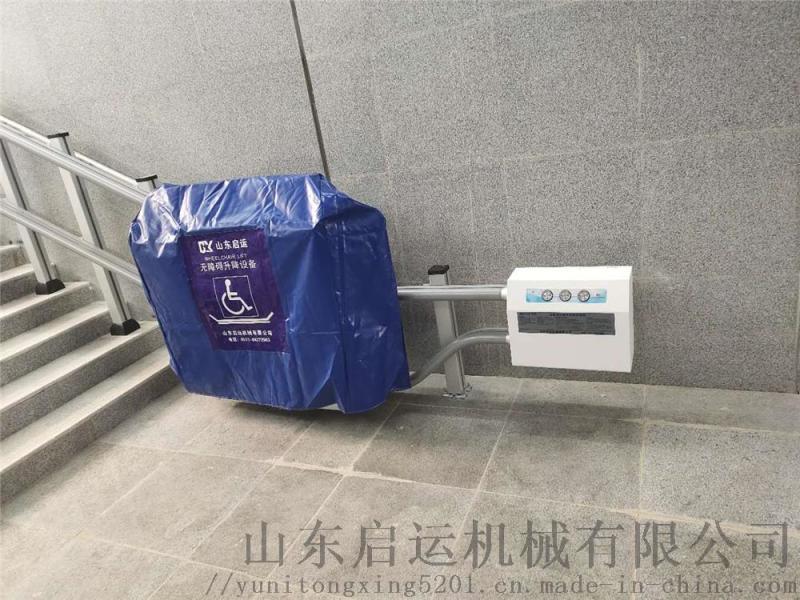 豐臺區銷售爬樓電梯無障礙平檯安裝家用電梯廠家