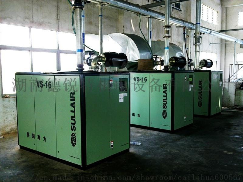 螺杆真空泵生产厂家,寿力真空泵VS-6