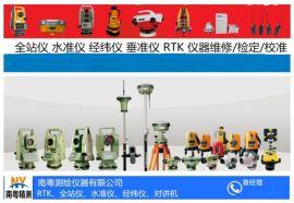 宝安区哪里有全站仪卖  深圳中海达GPS接收机代理