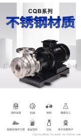 固德离心磁力泵CQB80-65