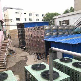 工厂宿舍专用热水器 工厂空气能热水设备厂家