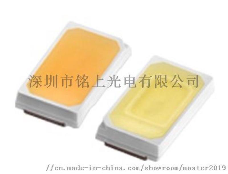 厂家销售高光效5730封装LED产品价大量现货