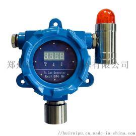 三线制气体报警器接线方法 汇瑞埔电子