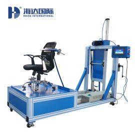 椅子结构强度测试机的价格,椅子结构强度测试机