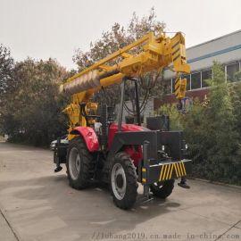 拖拉机吊车臂长 电线杆吊装打孔一体机