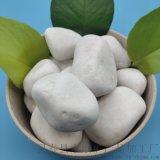 天津白色鹅卵石   永顺白色卵石直销
