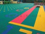 大米格悬浮地板,小米格悬浮地板,双层悬浮地板