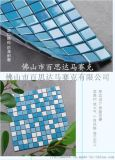 供应海南游泳池陶瓷砖马赛克厂家
