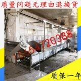 大型全自動魚豆腐蒸線-蟹排蒸線-全自動蒸汽隧道