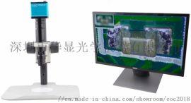 华显光学新款EDF超清视频显微镜厂家供应