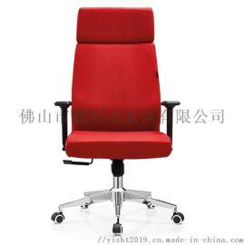 佛山办公椅 网布办公椅 简约职员椅 人体工学电脑椅