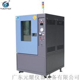 无尘烤箱270L 上海无尘烤箱 新型无尘工业烤箱