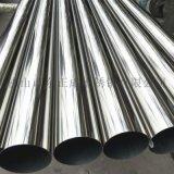 激光切割不锈钢大管,大口径不锈钢焊管