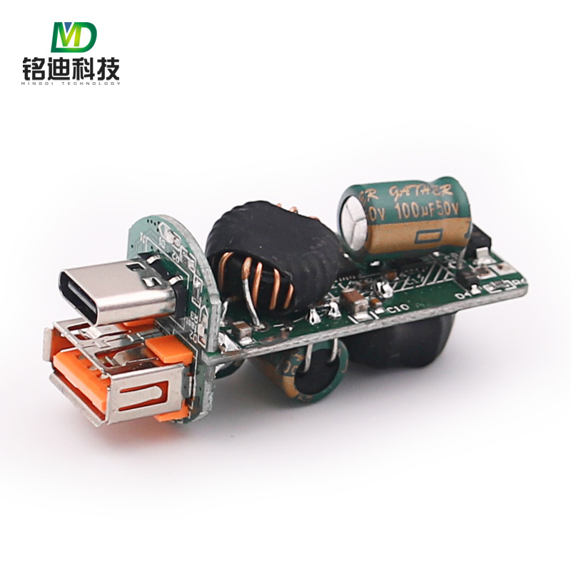 Type-C/USB车载充电器PCBA