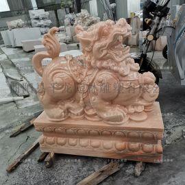 石雕貔貅晚霞红招财摆件