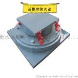 球型盆式橡胶支座厂家直销GPZ公路桥梁盆式橡胶支座