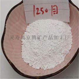 供应京腾电气石远红外陶瓷粉  电气石负离子液