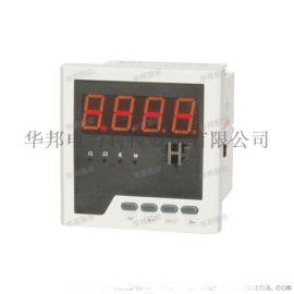 PD668H-9K1單相功率因數表 華邦直銷